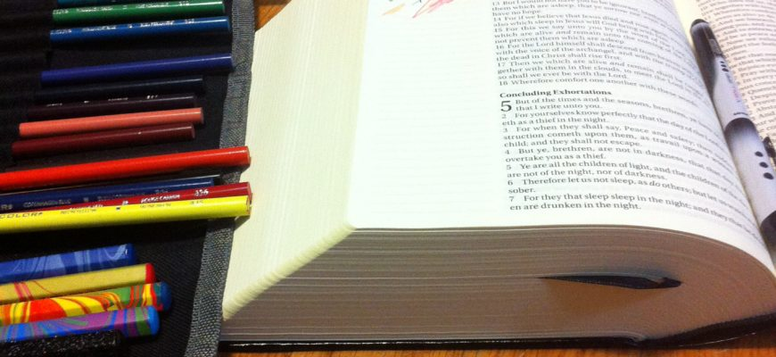 Book Giveaway: KJV Journal the Word Bible